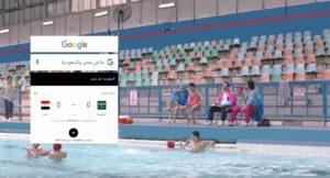 <span class='p-name'>Ask Google Campaign – Google Egypt</span>